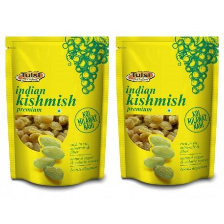 Kishmish Green (Best Quality) 200g