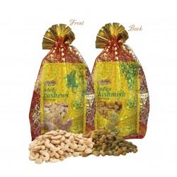 Tulsi Dry fruits Combo Gift Pack (Cashews-500g+ Kishmish 200g)  700g